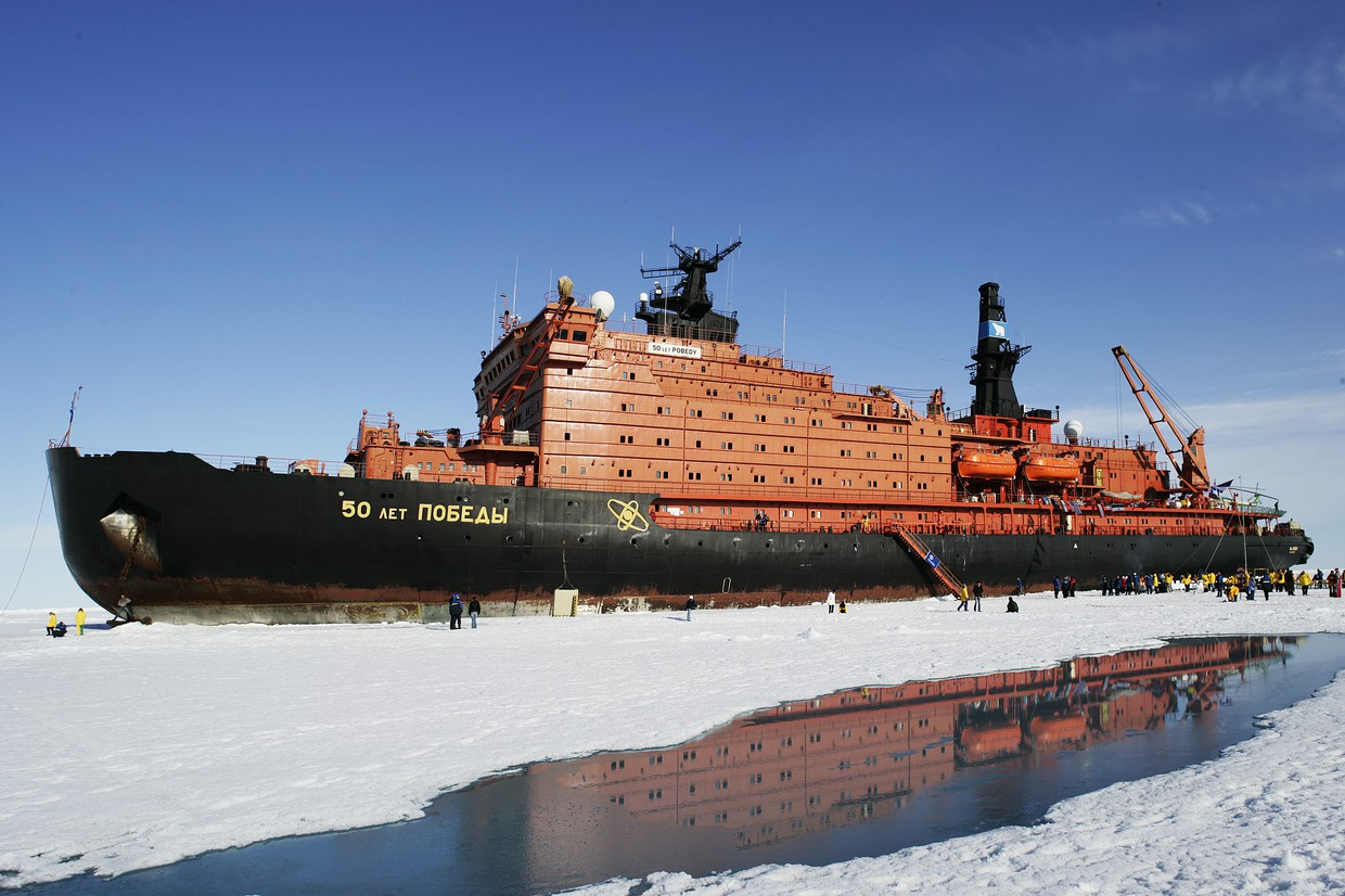 North Pole Icebreaker Cruise